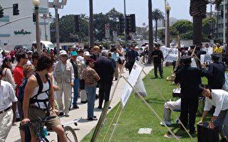 世界反酷刑日 洛杉矶法轮功学员酷刑展震撼人心