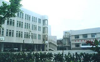 重慶西山坪勞教所酷刑 渣滓洞「相形見絀」