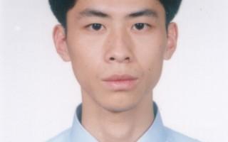 美博士弟失踪1年 上海公安:很清楚不能说