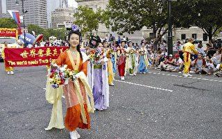 费城国庆游行声势浩大 华人花车表演独具风采