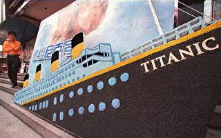 鐵達尼號發現者 羅伯巴拉德 深海探險經驗多