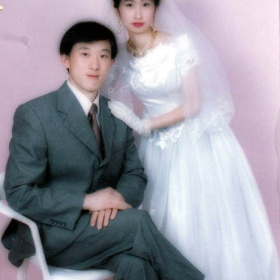 罗织湘和黄国华结婚照