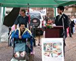 南非槍擊案中受傷者澳洲公民梁大衛特意坐轮椅趕來參加集會