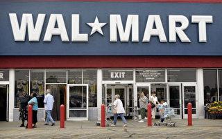 财星五百大企业排行榜 美国沃尔玛居冠