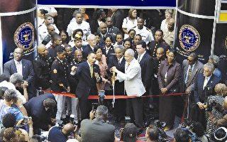 NAACP聚會費城 南非暴力行為受譴責
