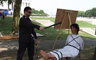 華府林肯紀念堂前的展覽震驚世界遊客