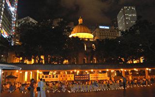 """组图:香港""""7.23全球点亮蜡烛""""行动"""