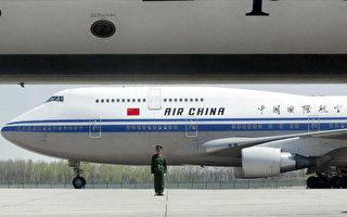 大陆航空业2季度亏损342.5亿