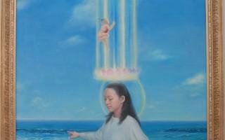 訪談錄:「堅忍不屈的精神」藝術展介紹:《天人合一》