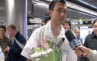自由亚洲电台报道刘锋返回爱尔兰