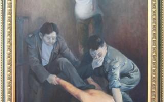 訪談錄:「堅忍不屈的精神」藝術展介紹:《酷刑》