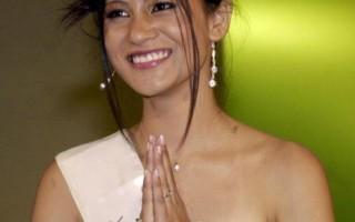 组图﹕2004年尼泊尔小姐新鲜出炉