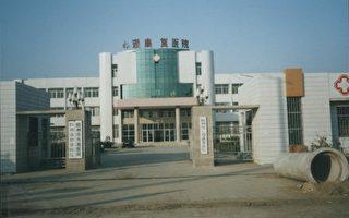 不見血的謀殺 中國精神病院的恐怖