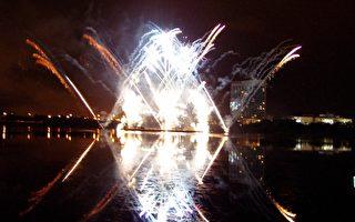 加拿大魁北克国际城市焰火大赛揭晓