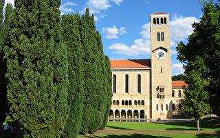 西澳仅2所大学毕业生就业率达标