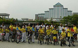 「 營救受迫害的孩子」 青少年單車之旅來到台南