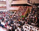 尖沙咀文化中心舉行了歡迎香港運動員的儀式(大紀元)