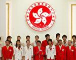 五十名中國奧運金牌代表團訪港三天。(gettyimages)