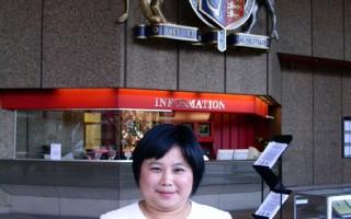 澳女畫家控告江澤民 紐省高院受理