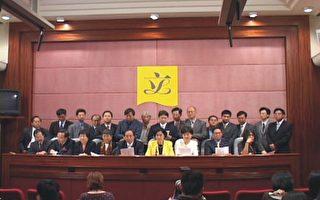 港廿五民主派議員冀集體訪京