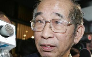 香港政学界人士促北京恢复赵紫阳自由