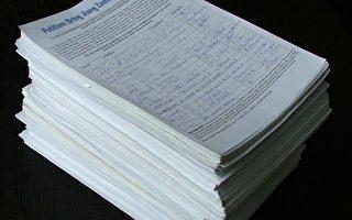 英国逾万名民众签名呼吁公审江泽民