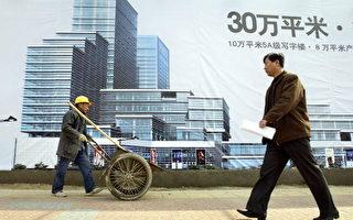 高房价导致高负债 北京家庭债务超越美国
