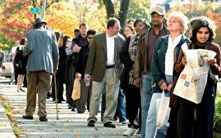美大选举行投票  新唐人现场直播