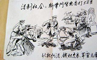 北京访民激增 厌党憎警 还击截访趋向激烈