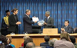 聯合國發起2005國際體育運動年活動