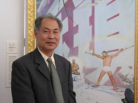 雕塑家張崑崙教授