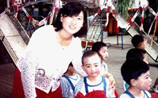 因兩張光盤被判刑  北京幼兒園老師絕食抗議