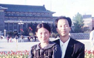 李正宽:长春警长实名举证 揭密江泽民杀无赦
