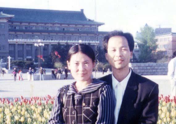 刘海波和妻子侯艳杰的合影。 <br /><figcaption class=