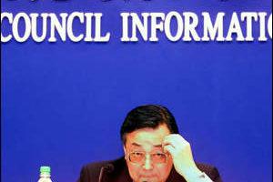 610办公室副主任、中国公安部副部长刘京被收入恶人馆