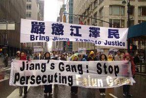 全球訴江是二戰后和平時期全世界最大規模的人權案件