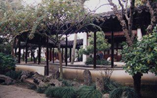 精致典雅的蘇州古典園林