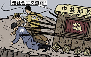 岳祺:面对中共的威逼,我为台湾说两句话