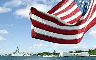 美国纪念珍珠港事件63周年