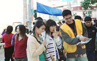 台灣民眾流著淚看著  「正在中國發生的事」