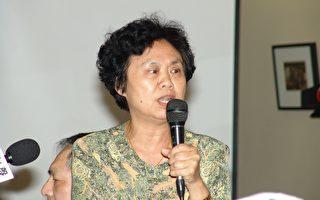 《自由神的眼泪》作者齐家贞女士在研讨会上发言。(大纪元摄)