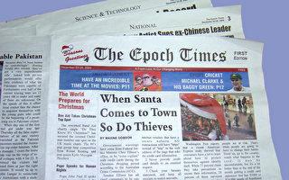 《大纪元时报》澳洲发行英文版