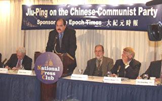 美国智库谈九评和中国人退党