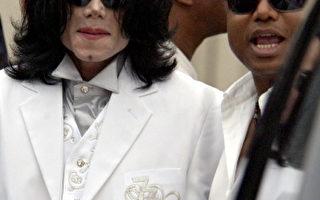 杰克遜猥褻儿童案有新進展 杰克遜住所現鐵證