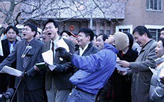 中國精神健康觀察:告別中共 才能免受精神迫害