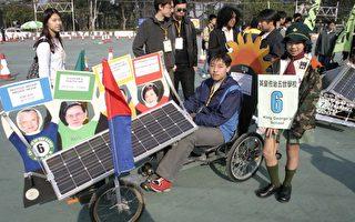 """太阳能格兰披治赛  吁用""""可再生能源"""""""