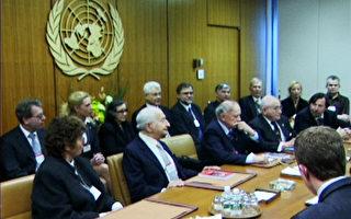 聯合國舉行奧斯維辛集中營解放60周年圖片展
