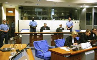聯合國國際戰犯審判法庭(U.N. tribunal )1月17日判決兩名犯種族滅絕罪波士尼亞塞裔軍官,54歲維多傑-柏列果捷維克(Col. Vidoje Blagojevic)和傑肯-裘依克(Dragan Jokic) (Getty Images 2005-1-17)