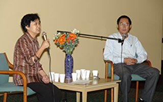 2005年1月29日, 齐家贞女士在袁红冰教授新书发布会上发言。(大纪元摄)
