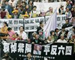 香港纪念赵紫阳活动 (AFP/Getty Images 2005-1-23)